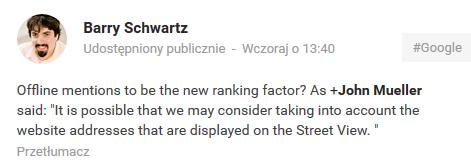 Барри Шварц в Google+