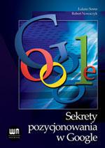 Google позиционирует секреты