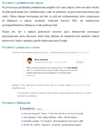 Примеры ссылок из контента