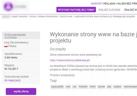 Пример страницы со ссылками dofollow