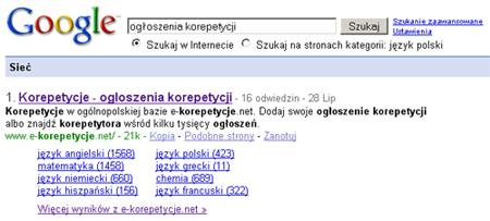 Ссылки на e-korepetycje.net