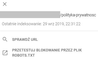 Проверка статуса URL