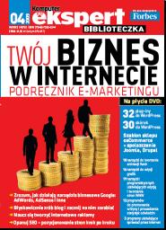 Ваш онлайн бизнес. Справочник по электронному маркетингу