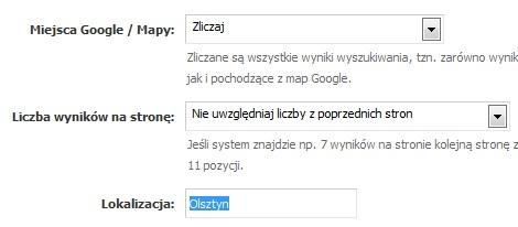 Принудительное расположение в SeoStation.pl