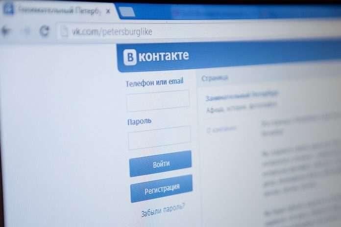 100 блоггеров вконтакте