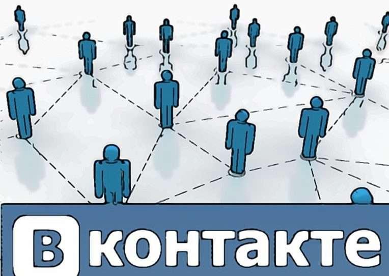 Формируем список блоггеров вконтакте!