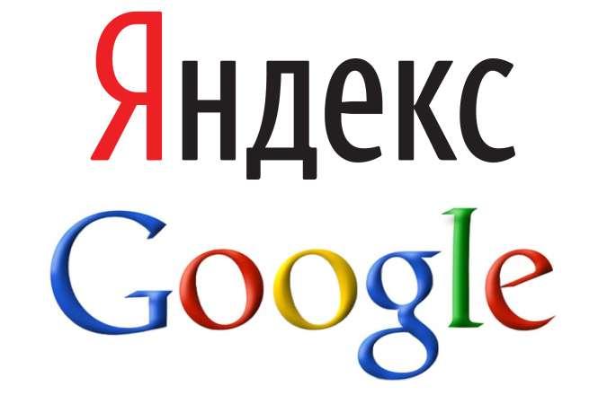 Как попасть в Яндекс и Google Новости