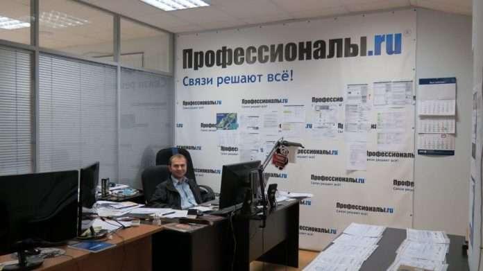 Социальная сеть Professionali.ru