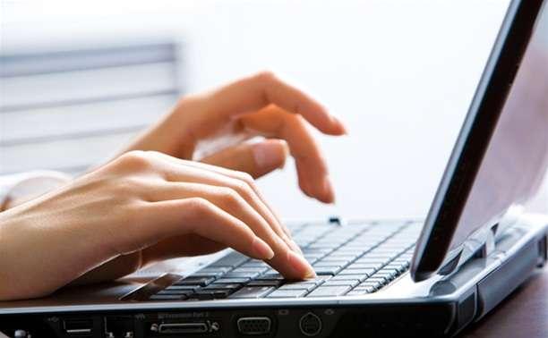 Список социальных сетей блоггеров