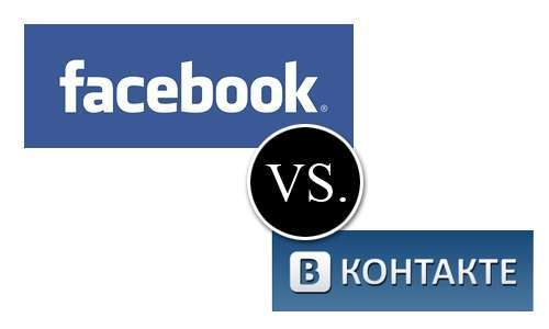 facebook лучше вконтакте
